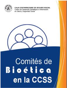 portada_guia_comites_bioetica